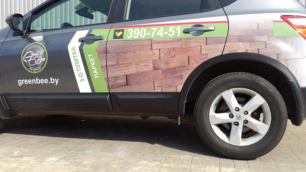 Машина наша - скидка Ваша!
